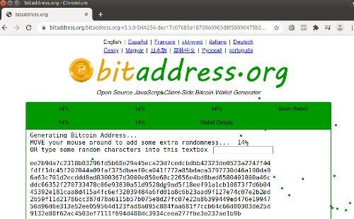 Kjøp bitcoin og bruk papirbasert bitcoinlommebok.